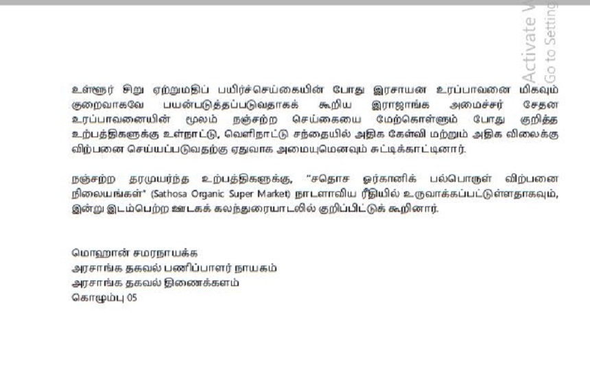 Release 713 Tamil