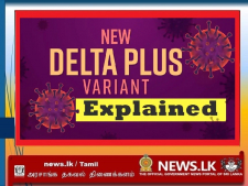 Delta Plus Variant அறிகுறிகள், பாதுகாப்பு நடவடிக்கைகள்