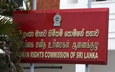 இலங்கை மனிதயுரிமைகள் ஆணைக்குழுவில் தேர்தல் முறைப்பாடுகளுக்காக தனிப்பிரிவு