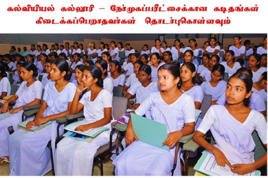https://tamil.news.lk/media/k2/items/cache/4d6512b84c5d78c2939c00b7c1ef2ac7_XL.jpg